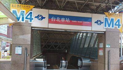 北捷台北車站M4出口新增「雙向扶梯」 即起重新開放
