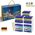 德國 好立善 純淨深海鮭魚油 三入禮盒組 (120粒x3)