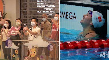 何詩蓓200米自由泳摘銀 市民:香港人好勁【短片】 (12:43) - 20210728 - 熱點