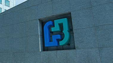 富邦金通過每股配發股利 4 元,蔡明興:邁向亞洲一流金融機構