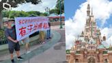 迪士尼新「城堡」去年建成 分判商抗議被拖工程費 迪士尼:已要求承辦商立即處理   立場報道   立場新聞