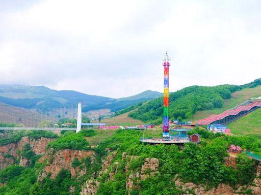 在東北體驗冒險和尖叫,中國冒險公園-本溪大峽谷遊玩攻略