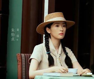 童瑤在《叛逆者》開啟圈粉模式,她是憑什麼熬到白玉蘭視後的?