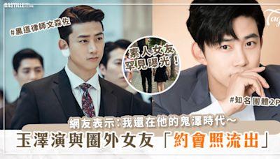 《黑道律師文森佐》2PM玉澤演「街頭約會」畫面被捕捉!素人女友罕見曝光!