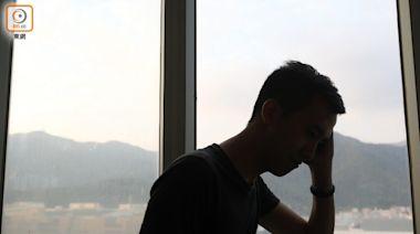 去年首3季社署接逾2000宗家暴 男性受虐者佔300宗