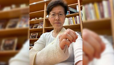 林鄭僕街喜大普奔 毒婦害港報應不爽(圖) - 顏純鉤 - 時評