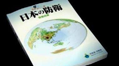 日本挺台!明確表示台灣局勢穩定有助國際社會 學者:台日將強化檯面下交流   蘋果新聞網   蘋果日報