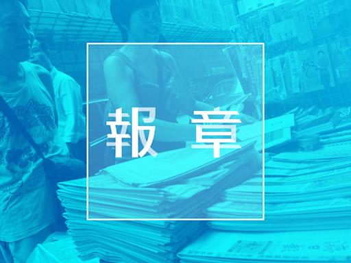 唔好嚇我噃! - 香港經濟日報 - 報章 - 副刊