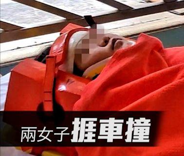 藍田車禍|小巴撞傷兩女子血流披面送院治理