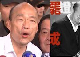韓國瑜心花怒放?李正皓驚曝「最新戰況」:罷韓團體慌了