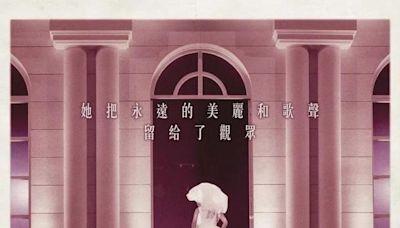 梅艷芳塵封18年的秘密首次曝光,怪不得趙文卓忘不了她......