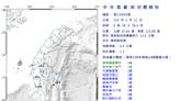 台東凌晨規模5.3地震 民眾睡夢中驚醒