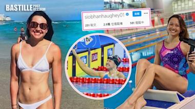 港隊何詩蓓殺入決賽 「小美人魚」IG擁3萬Fans   娛圈事
