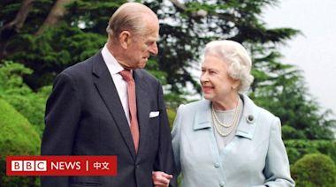 BBC為何如此深度報導王室成員去世消息?