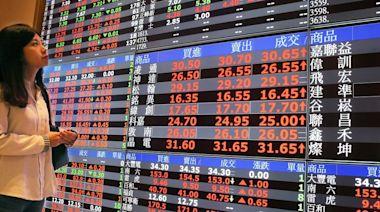 外資賣超202億 台股跌百點