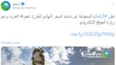 沙國銷往亞洲的油價大增!輕質原油單月增幅刷新史上高