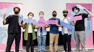 《當男人戀愛時》導演殷振豪任「台語微電影」評審 盼發揚台灣味 | 蘋果新聞網 | 蘋果日報