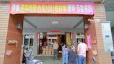 台中神岡老餅鋪~榮泉餅店,在地人激推蛋黃酥、綠豆椪,熱賣超過40年