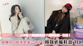 #韓系穿搭 『韓妞必備鞋款』TOP 5!讓一雙潮鞋成為妳的穿搭救星!