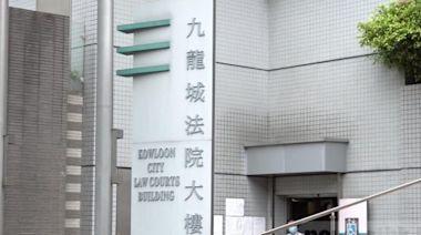 變種病毒確診印度裔男子及女友人涉隱瞞行蹤 案件提堂 | 香港電台