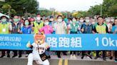 2020台南古都國際半程馬拉松熱鬧起跑 黃偉哲為萬名跑者加油