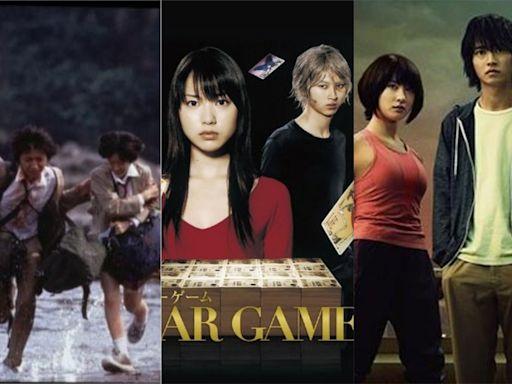 要錢還是要命?日本如何詮釋各種生存遊戲類型戲劇 | 噓!星聞