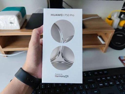 iPhone13出了還在等華為P50?網友:它值得