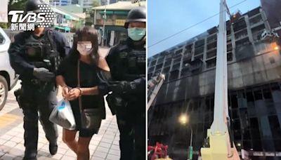 城中城起火原因找到了 黃女「這疏失」引爆火勢釀46死