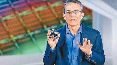 英特爾料半導體業邁「光輝10年」