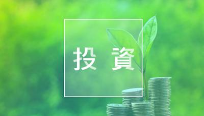 恒大中心出售傳觸礁 套現133億落空 - 香港經濟日報 - 投資頻道 - 報章 - D211016
