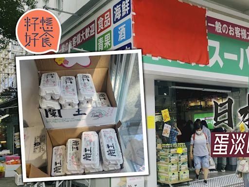 大埔業務超市︱讀者報料日本蘭王蛋淡味兼食完肚痛 香港代理:擺放位置不當 | 蘋果日報