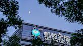 螞蟻集團又挨刀?中國要求拆分支付寶、借貸業務,還要與國有企業合資|數位時代 BusinessNext