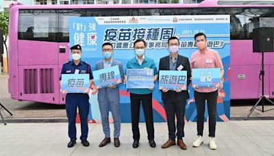 【新冠疫苗】疫苗專線車今日啟動 聶德權指走進社區、聚焦長者是現時重點 - 香港經濟日報 - TOPick - 新聞 - 社會