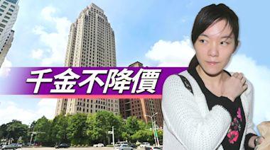 陳幸妤的豪宅掛售一年 看屋個位數出價掛蛋   蘋果新聞網   蘋果日報