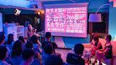 台灣疫情:在病毒及社會歧視下掙扎的性工作者與「酒店」業者