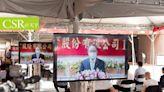 林健男宣布台塑2025年ESG目標:較2018減碳10%、停供一次性民生塑料 台灣最大碳排戶的減碳時程能再加速嗎?|從近零到淨零- CSR@天下