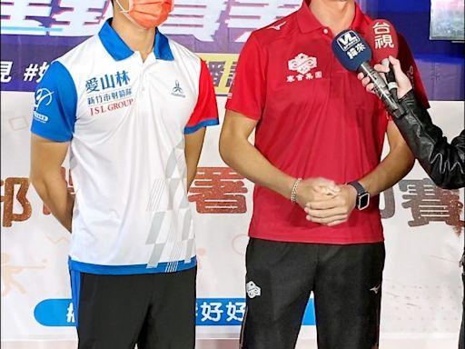 昨日隊友 今日對手 東奧銀牌魏均珩、 鄧宇成PK