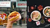假日限定「週末炸雞俱樂部」信義店開幕!每週更新菜單、炸雞漢堡套餐必吃 | 愛玩妞 | 妞新聞 niusnews