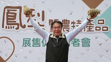 台南市長黃偉哲北上板橋促銷台南鳳梨 創下六千箱甜蜜蜜熱銷佳績 | 蕃新聞