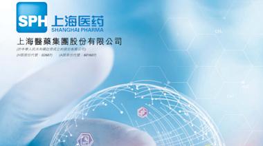 上海醫藥(02607.HK)建議向上海潭東及雲南白藥發A股籌143.83億人民幣