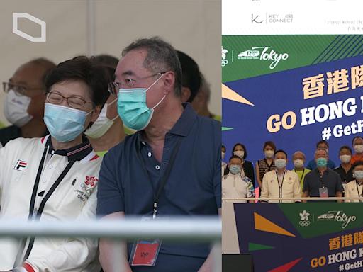 出席西九奧運活動 《聲夢》同場表演 林鄭:政府首購電視轉播權 盼市民支持港運動員 | 立場報道 | 立場新聞