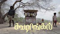 PS Vinothraj's Koozhangal wins Tiger Award at Rotterdam Film Festival 2021