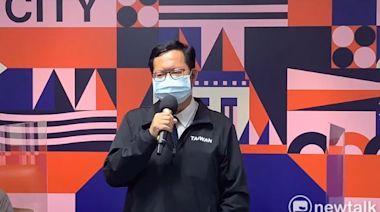 快訊》北北基桃共同生活圈 基隆、桃園八大行業停業 新竹市也宣布跟進