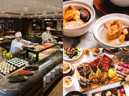 台北五星級「君悅凱菲屋」內用85折!150道料理吃到飽、線上旅展買一送一 - 玩咖Playing - 自由電子報