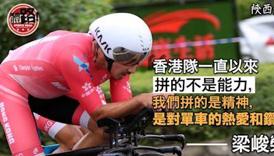 【全運直擊】半教練角色出戰全運 梁峻榮:希望大家繼續支持香港運動員