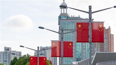 深圳證監局:提升註冊制下執業質量 力推投行業務模式轉型