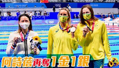 女飛魚何詩蓓|國際賽再奪1冠1亞 鄰隊泳手確診染疫