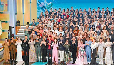 200藝員撐《節目巡禮》媲美台慶 陳山聰唐詩詠 各 三劇封劇王劇后