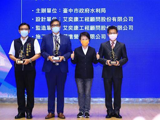 台中市府首屆公共工程獎 盧秀燕出席頒獎