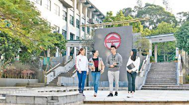 嶺南LIFE副學士及高級文憑 理論實踐並重 成就升學就業夢 - 東方日報
